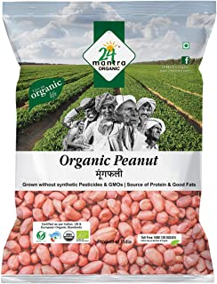 24 Mantra Organic Raw Peanut, 500 g