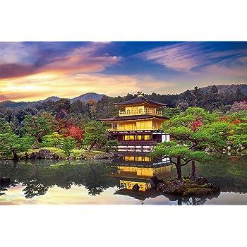 1000ピース ジグソーパズル 金閣寺絢爛(京都)(50x75cm)
