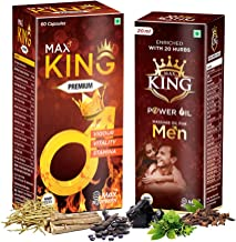 Max Ayurveda King Premium & king Power Oil - Combo (60 Capsules + 1 Oil Bottle)