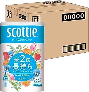 【ケース販売】 スコッティ フラワーパック 2倍巻き(6ロールで12ロール分) トイレット 100mシングル ×8パック入り