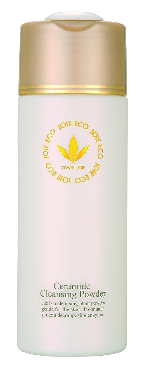 医薬コマースコンペセラミド洗顔パウダー ジョアエコ201CA 80g