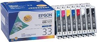 エプソン 純正 インクカートリッジ イルカ IC8CL33 8色パック