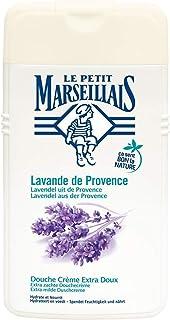 「プロヴァンスのラベンダー」シャワークリーム ???? フランスの「ル?プティ?マルセイユ (Le Petit Marseillais)」 250ml ボディウォッシュ