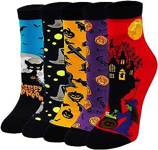 ZAKASA, Divertidos calcetines de mujer estampados con lindos perros, gatos, osos, calcetines de algodón con estampado animal para damas EU 35-41 5/6 pares