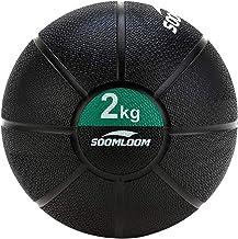 Soomloom ラバー製メディシンボール スラムボール メディシンボール トレーニング 筋力トレーニング 有酸素運動 エクササイズ 1~10KG