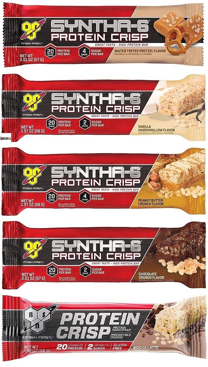 支出の慈悲で環境保護主義者BSN シンサ6 プロテイン クリスプ バラエティ パック 5種類×2 10 Bars (Syntha-6 Protein Crisp 5 Flavor Variety Pack)