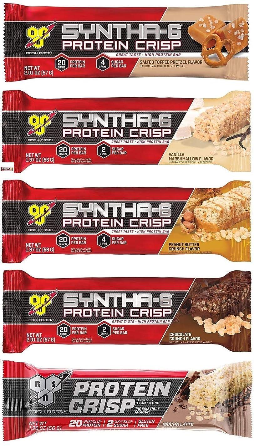 心理的に分解する甘美なBSN シンサ6 プロテイン クリスプ バラエティ パック 5種類×2 10 Bars (Syntha-6 Protein Crisp 5 Flavor Variety Pack)
