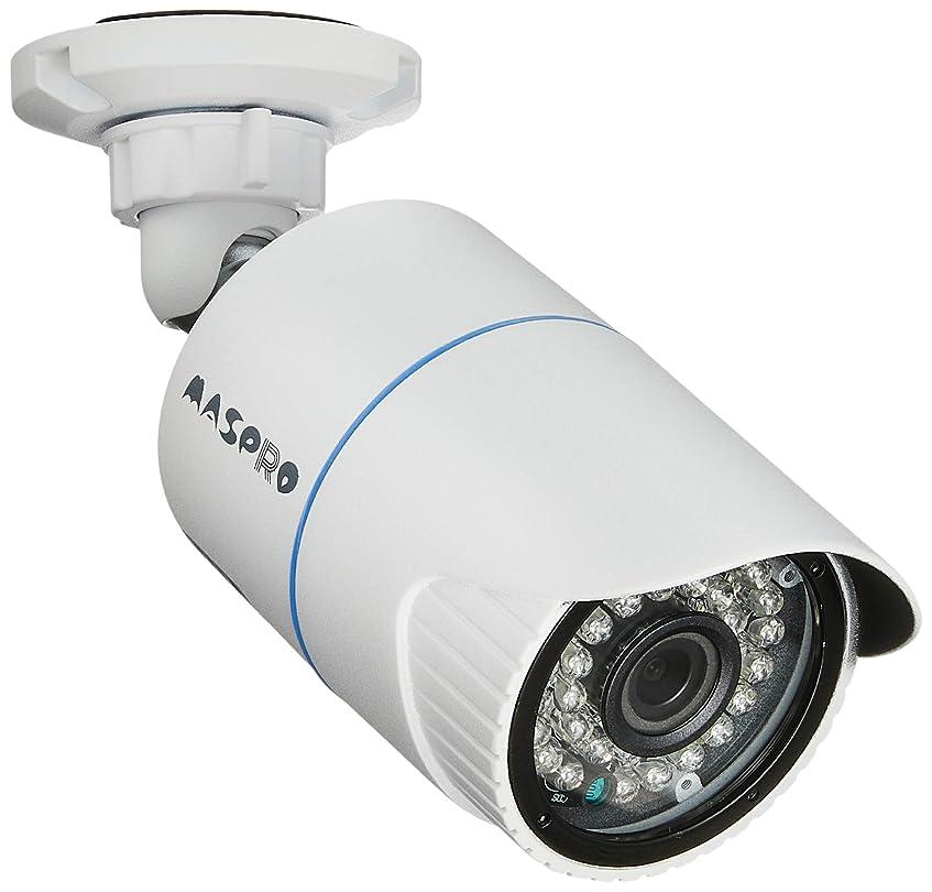 留め金そんなに限界マスプロ電工 防犯?監視カメラ ホワイト 外観寸法/φ6.6×H17.9cm