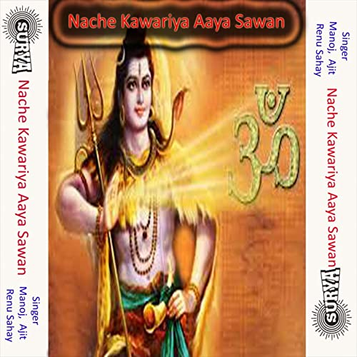 Bhola Baba Ke Nagariya Bol Bam Dhire Chala Ho by Manoj on Amazon