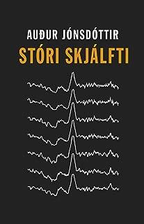 Stóri skjálfti (Icelandic Edition)