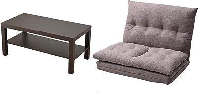【セット買い】山善 コーヒーテーブル(90×45cm) ダークブラウン TCT-9045(DBR)+ソファベッド 背部14段階リクライニング機能 ごろ寝も出来るソファー IGS-84(GRG)