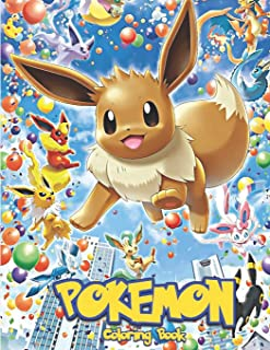 Pokemon Coloring Book: Book for kids age 4-12, 50 Illustrations(102Pages)