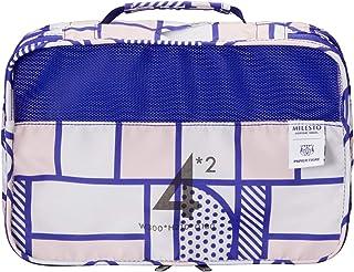 [ミレスト] 旅行用便利グッズ 旅行用収納 収納ケース 衣類 撥水 パッキングオーガナイザー 4L×2 パッキングオーガナイザー Wポケット PAPIER TIGRE×MILESTO MLS718