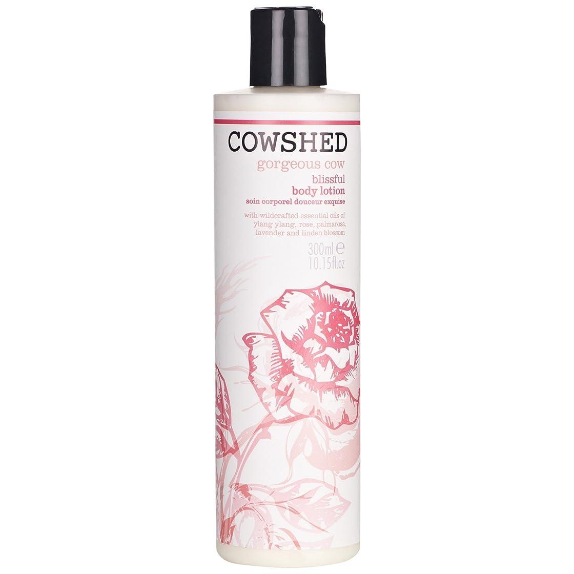 埋める血色の良い広範囲に牛舎ゴージャスな牛のボディローション300ミリリットル (Cowshed) (x6) - Cowshed Gorgeous Cow Body Lotion 300ml (Pack of 6) [並行輸入品]
