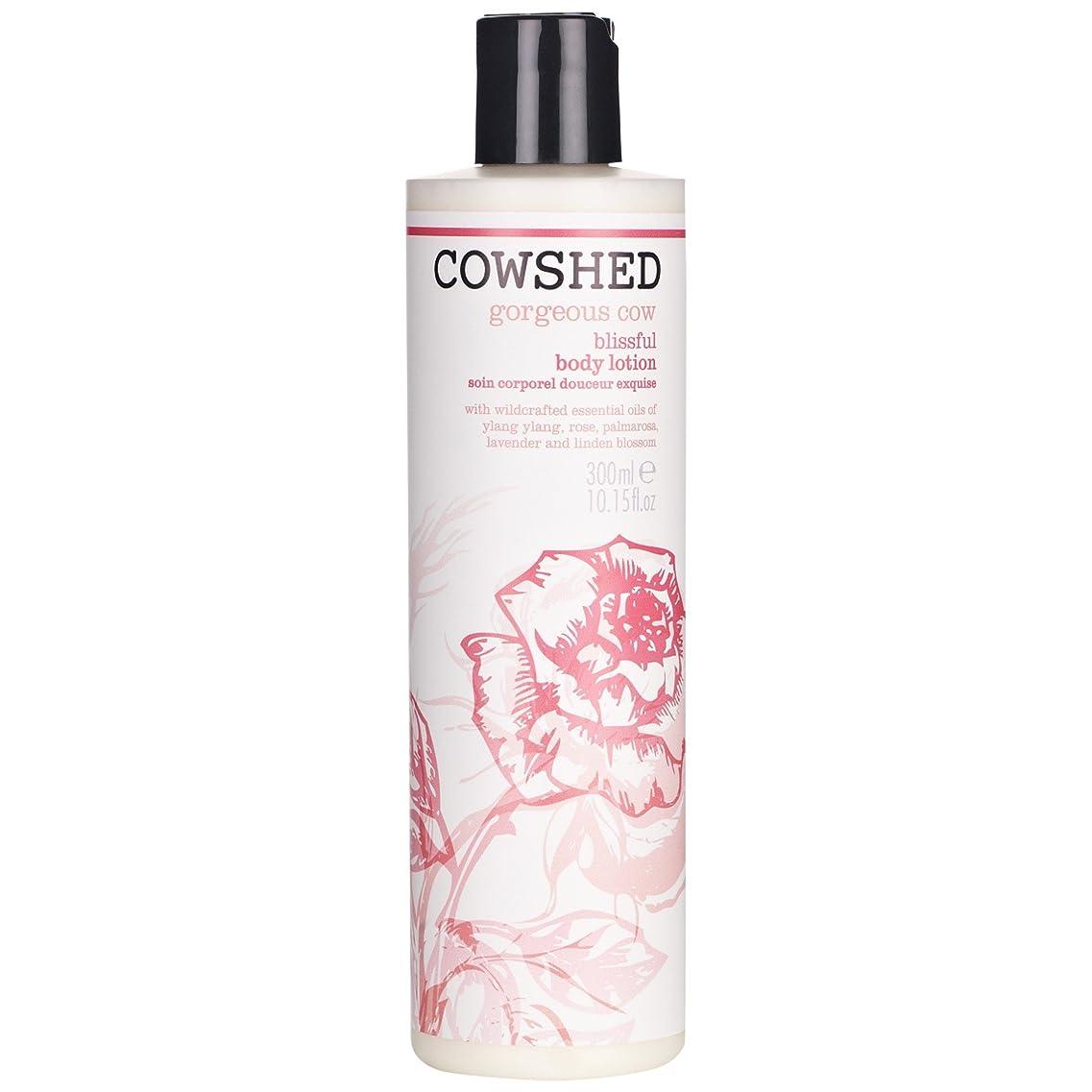 不完全な花に水をやる人里離れた牛舎ゴージャスな牛のボディローション300ミリリットル (Cowshed) - Cowshed Gorgeous Cow Body Lotion 300ml [並行輸入品]