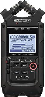 Zoom H4nPro - Grabadora portátil, Negro