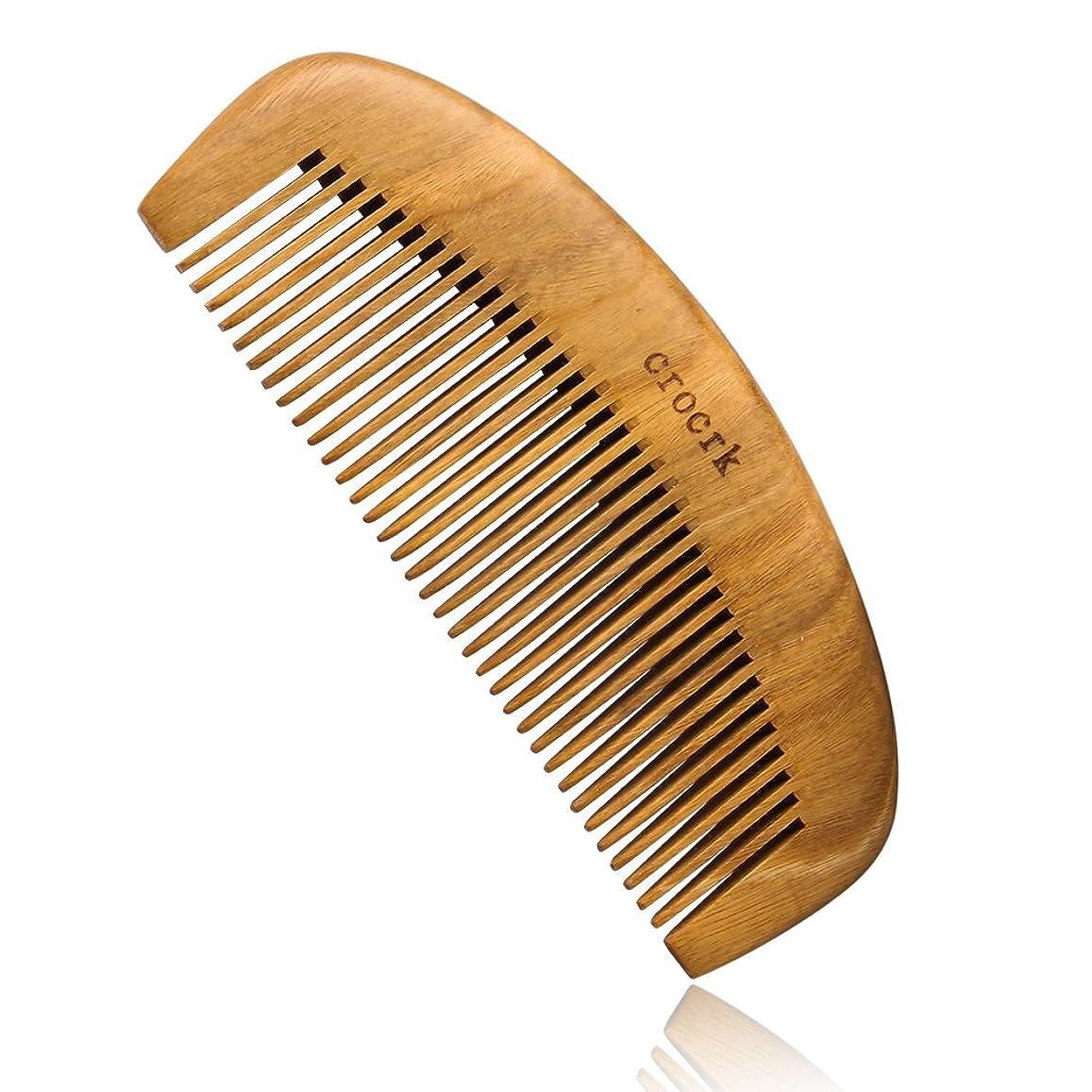 休日に逆に乗り出す(クロック)CROCRK 櫛 緑檀木 男女兼用 頭部血行促進して 脱毛を防ぎ 髮の栄養不良を防止 (001)