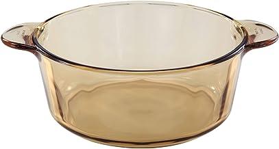 Visions 1055330 VM2.25 2.25L Amber Glass Casserole/Dutch Oven Round Dish