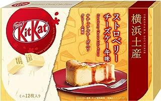 Best strawberry cheesecake kit kat Reviews