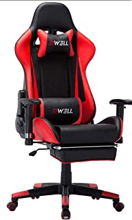 Computer Gaming Chair Office Desk Chair,Large Size Racing Chair High-Back Ergonomic PU Leather Adjustable Esports Desk Chair with Headrest Massage Lumbar Support Retractable Footrest (Red)