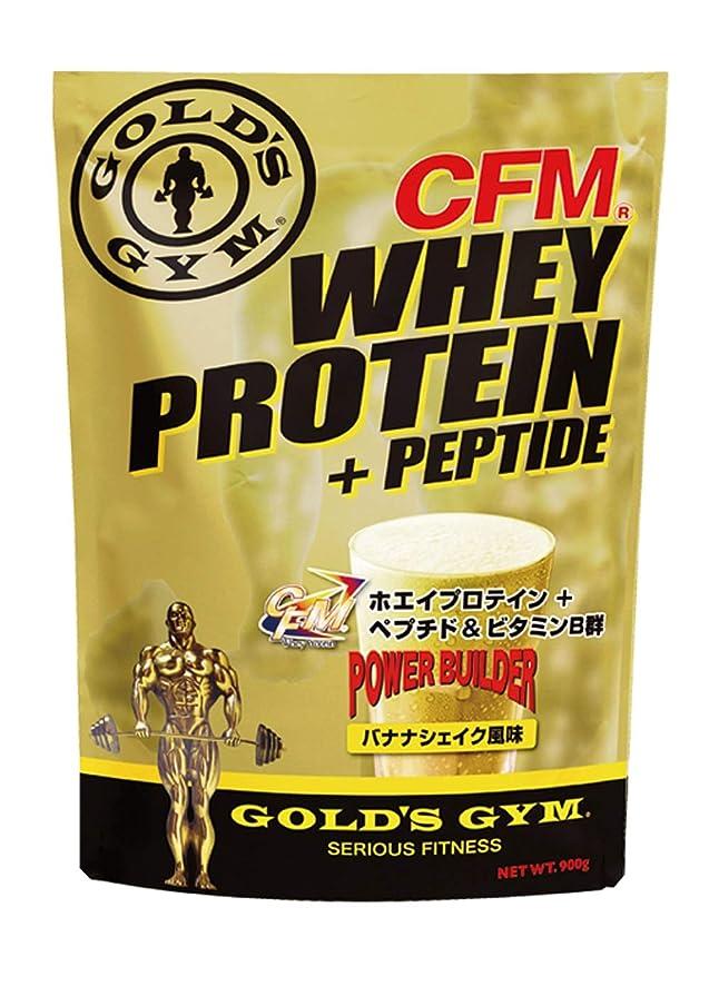 ラリーうぬぼれきしむゴールドジム(GOLD'S GYM) CFMホエイプロテイン バナナシェイク風味 900g