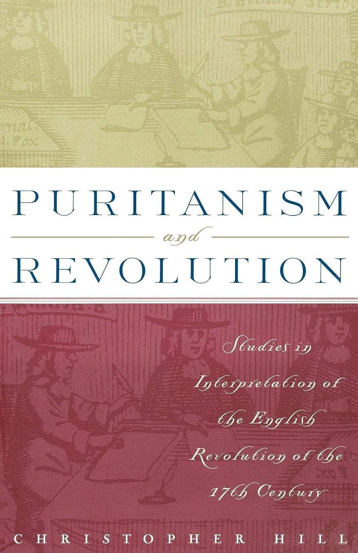 コード海峡ひもグラディスPuritanism and Revolution: Studies in Interpretation of the English Revolution of the 17th Century