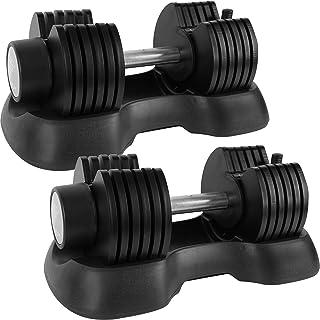 STEADY 可変式ダンベル 最新UXモデル 20kg(2kg~20kg 7段階調節)/ 12.5kg(2.5kg~12.5kg 5段階調節) アジャスタブル ダンベル[1年保証] ステディ ST132 ダンベル 鉄アレイ クイックダンベル 筋トレ
