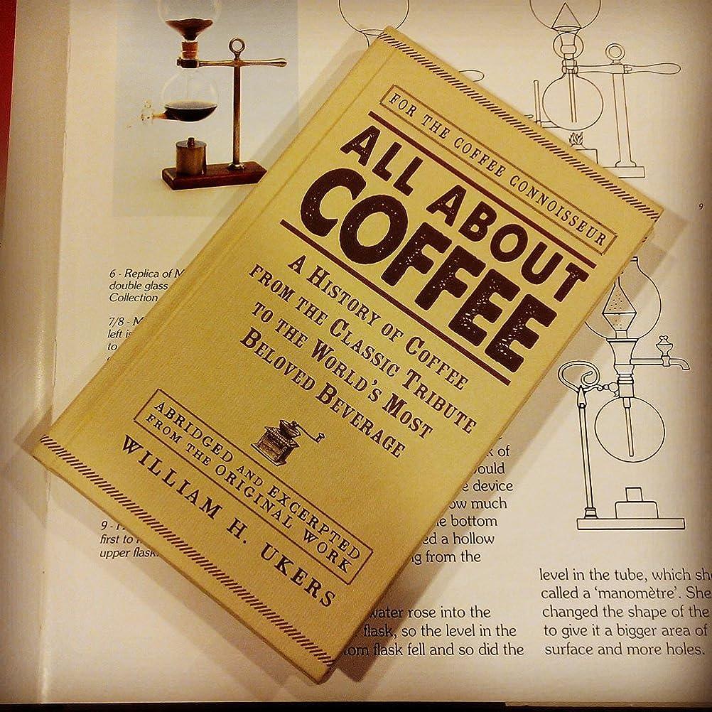 救いはさみ忌み嫌うAll About Coffee [Illustrated edition] (English Edition)