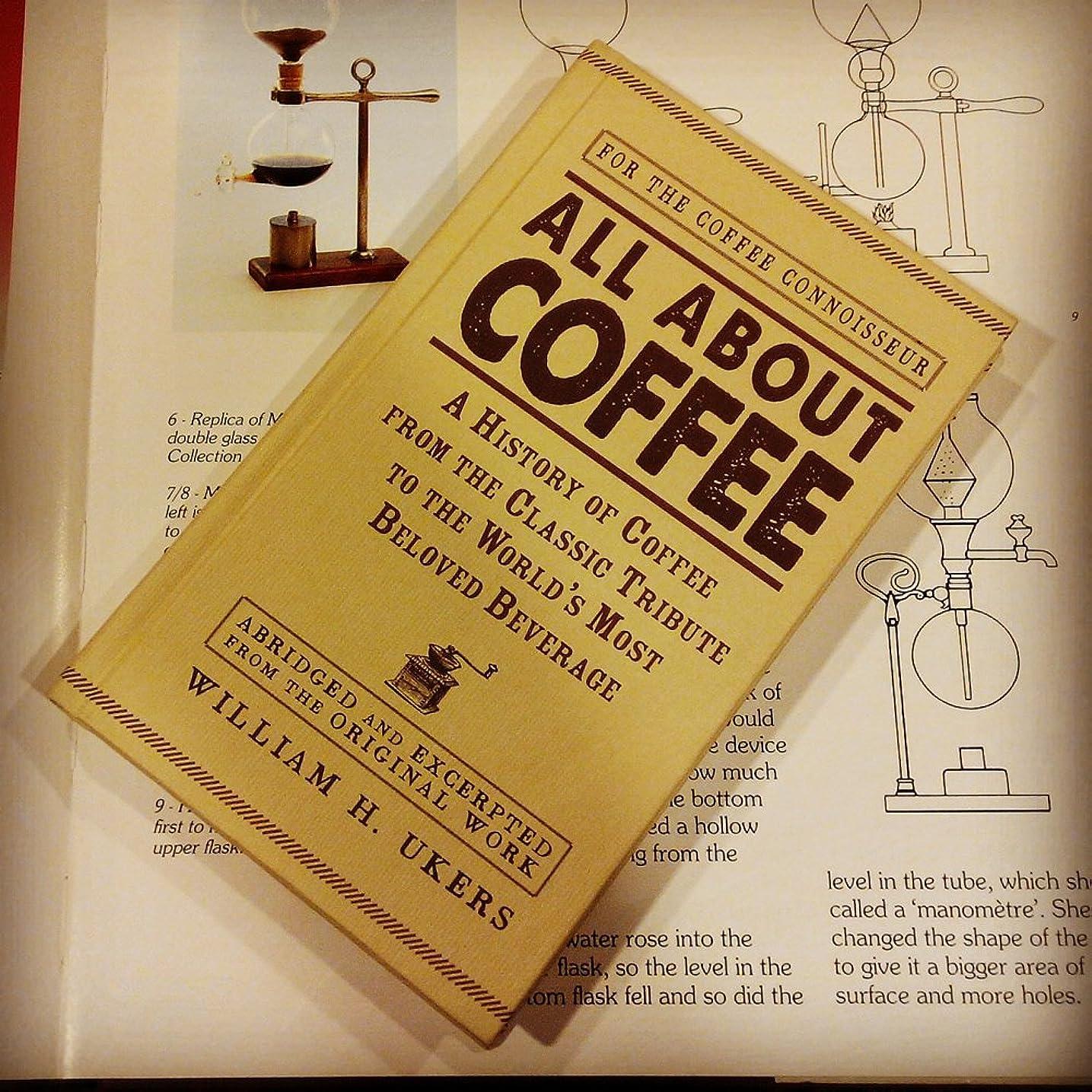 手を差し伸べるええトランザクションAll About Coffee [Illustrated edition] (English Edition)