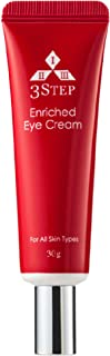 3STEP Enriched Eye Cream 1.05oz/30g - Anti-aging eye cream, fine wrinkle repair eye cream with Polyphenol and Peptide comp...