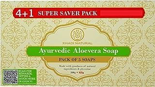 KHADI NATURAL Ayurvedic Aloevera Soap Super Saver Pack 4+1, 125 g (Pack of 5)