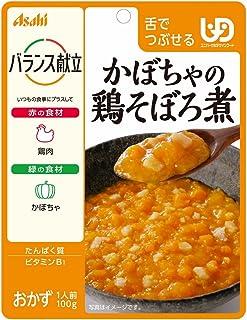 バランス献立 かぼちゃの鶏そぼろ煮 100g×6個 【舌でつぶせる】