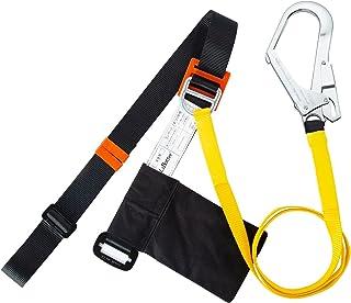 安全帯ベルト 一本吊り専用 一般高所作業用 胴ベルト型安全帯 軽量 安全帯 ロープ 新規格 墜落制止用器具「落下防止 電気工事 高所での安全作業」