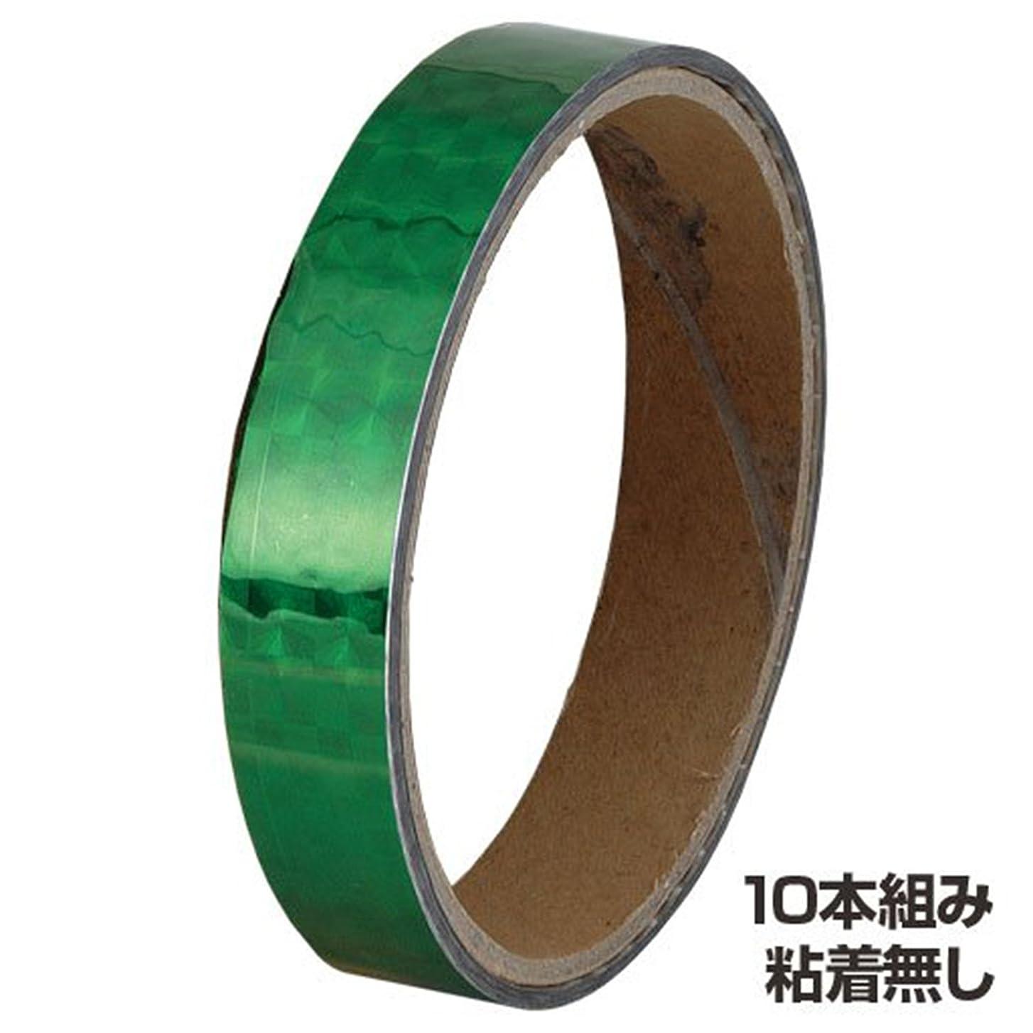 実業家タンザニアループアーテック ホログラムテープ (10本組) 緑 014092