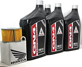 2007 HONDA TRX680FA/FGA FOURTRAX RINCON/RINCON GPSCAPE OIL CHANGE KIT