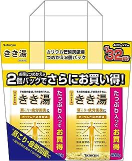 きき湯つめかえ2個パックカリウム芒硝炭酸湯 入浴剤 はちみつレモンの香りの炭酸入浴剤 レモン色の湯(透明タイプ) の炭酸入浴剤 詰替え用 480g×2個