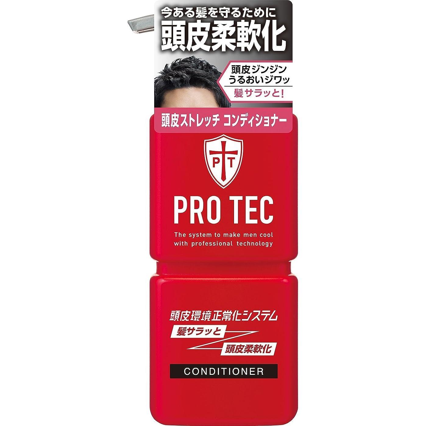 落ち着いて参照する整然としたPRO TEC(プロテク) 頭皮ストレッチコンディショナー ポンプ 300g ×10個セット
