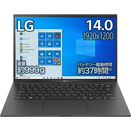 LG ノートパソコン gram 999g/バッテリー最大37時間/Core i5/14インチ WUXGA(1920×1200)/メモリ 8GB/SSD 512GB/Thunderbolt4/ブラック/14Z90P-KA55J (2021年モデル)/Amazon.co.jp限定