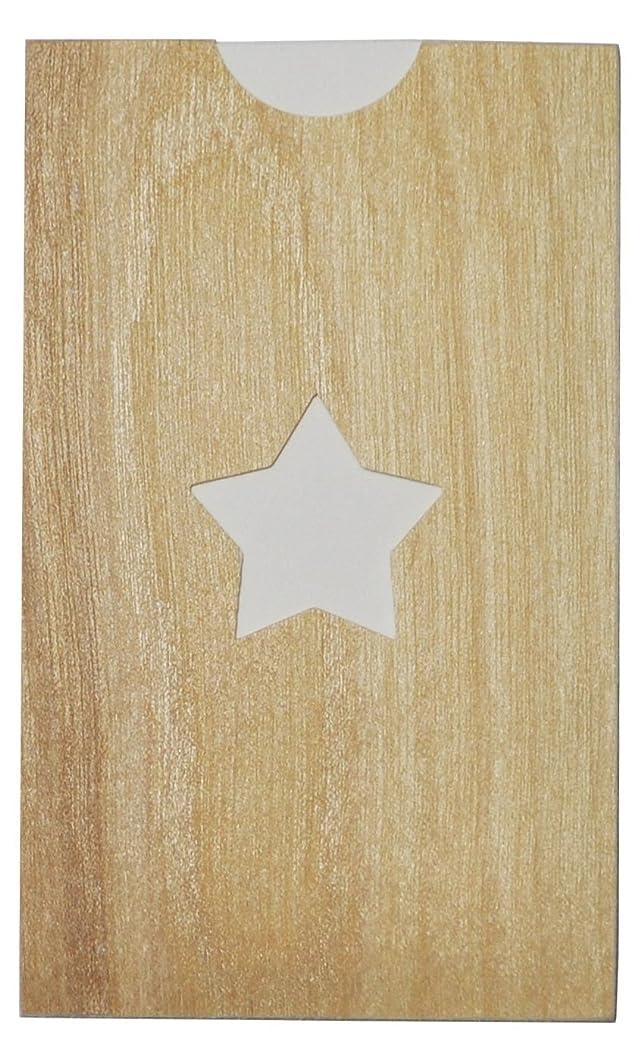 導入する吸い込む伝統yuica(ユイカ) 香りのカード /星(ヒノキのシートケース+ムエット紙10枚)