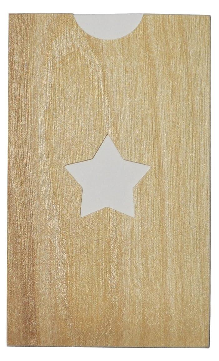 摂氏観点対応yuica(ユイカ) 香りのカード /星(ヒノキのシートケース+ムエット紙10枚)