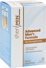 Shen Min Hair Nutrient Advanced Mens Formula - Safe and Effective - Natural Herbal Blend - 60 Tablets (Pack of 2)