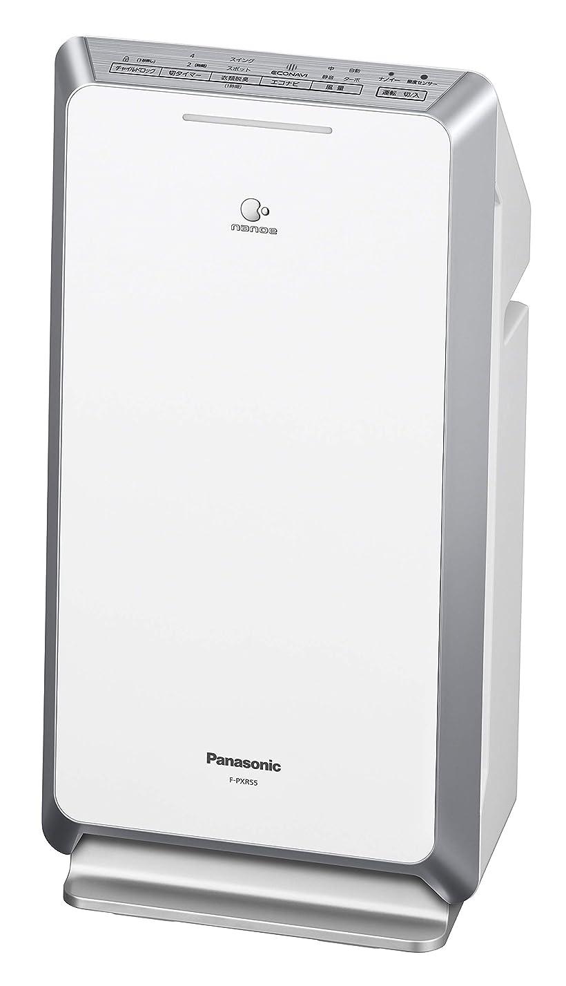 燃料ゴミ箱を空にするリットルパナソニック 空気清浄機 ナノイー?エコナビ搭載 ~25畳 ホワイト F-PXR55-W
