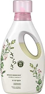 さらさ 無添加 植物由来の成分入り 洗濯洗剤 液体 本体 850g