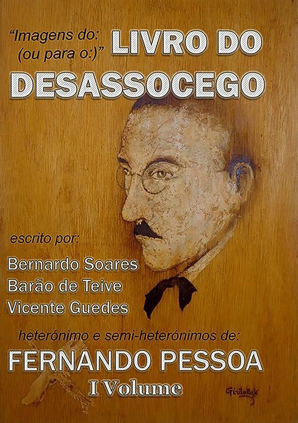 八百屋さん接続成熟Livro Do Desassocego (Portuguese Edition)