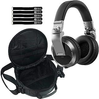 $218 » Pioneer DJ HDJ-X7 Over-Ear Silver DJ Monitor Headphones with Carry Case