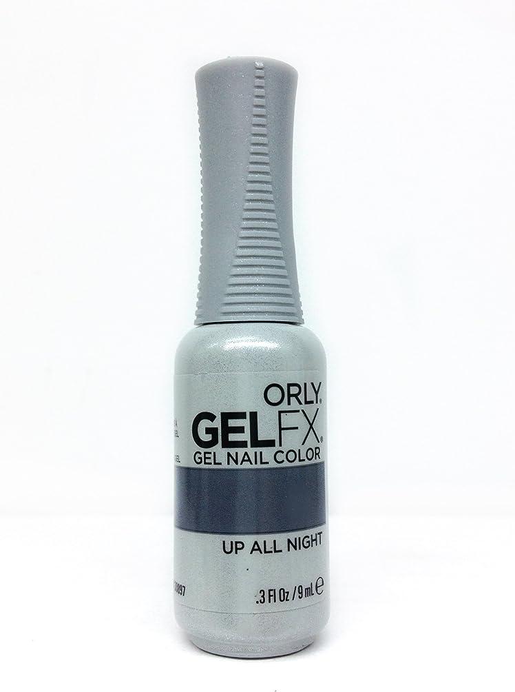 注釈子犬メディアOrly GelFX Gel Polish - Up All Night - 0.3oz / 9ml