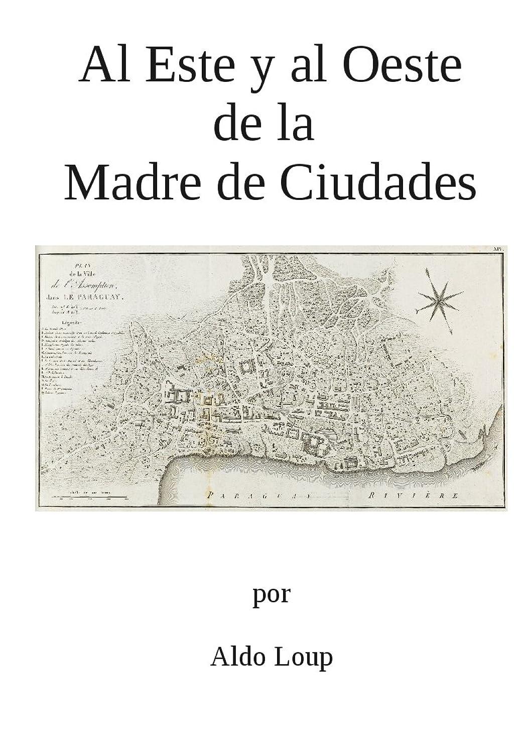 モナリザ対応する疑い者Al Este y al Oeste de la Madre de Ciudades (Spanish Edition)