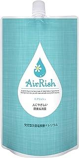 AirRish (エアリッシュ)|瞬間除菌・消臭|皮膚刺激性殆どなし|5年保存可|非常時の除菌・消臭にも| 安定型次亜塩素酸ナトリウム<単一製剤> (厚生労働省推濃度200ppm(プロユーズ), 1Lパウチ(詰替用))