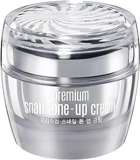Goodal Premium Snail Tone Up Whitening Cream 50ml プレミアムカタツムリトーンアップクリーム