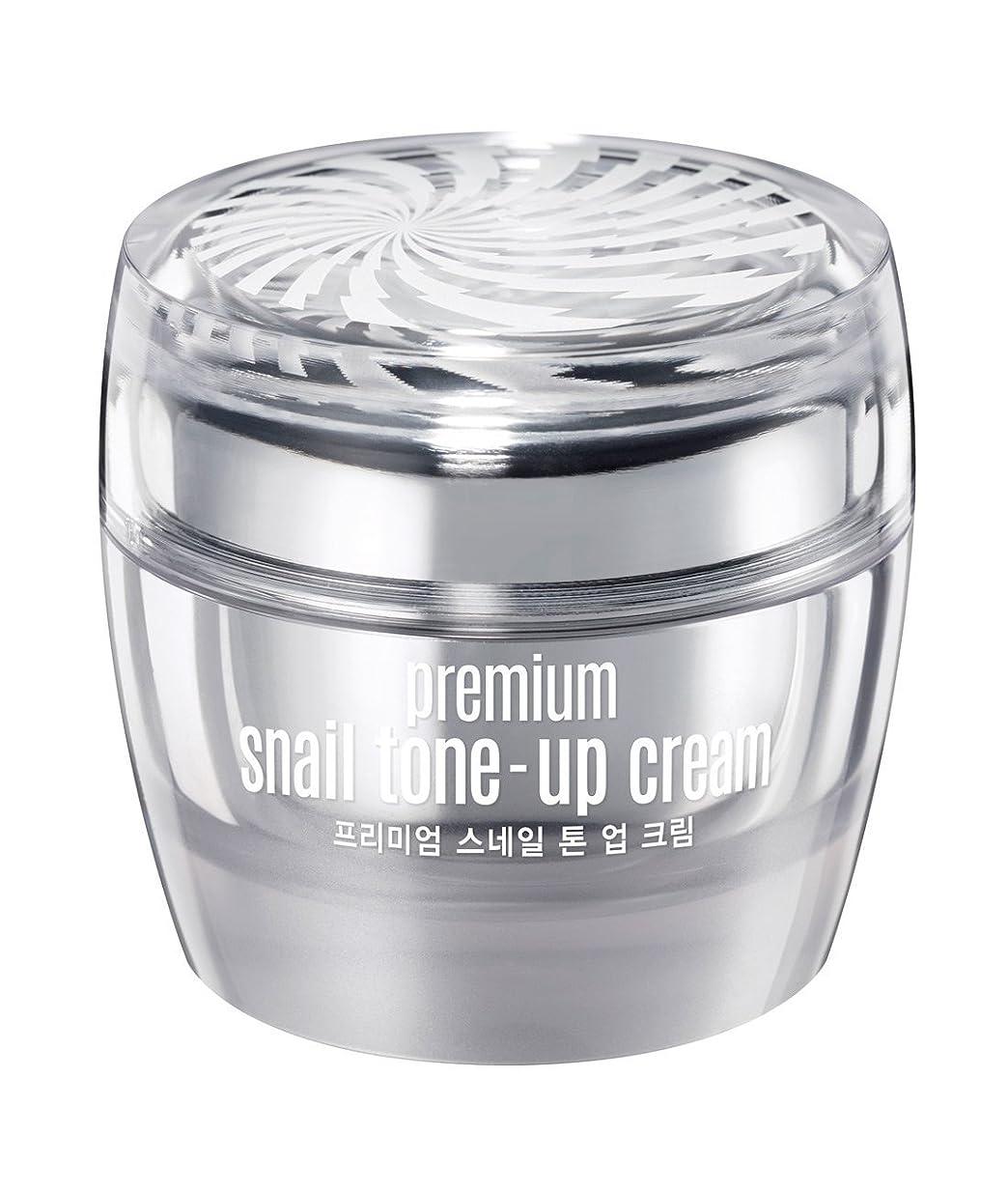 言うまでもなくより良い気まぐれなGoodal Premium Snail Tone Up Whitening Cream 50ml プレミアムカタツムリトーンアップクリーム